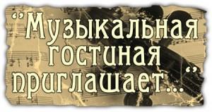 1384882388_gostinaya450